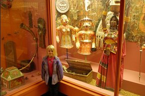 museumspige